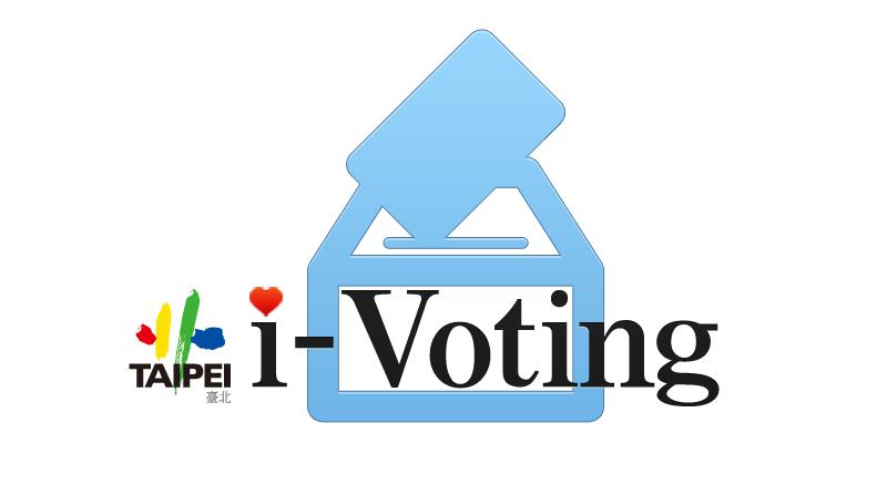 示意圖:交八廣場命名i-Voting
